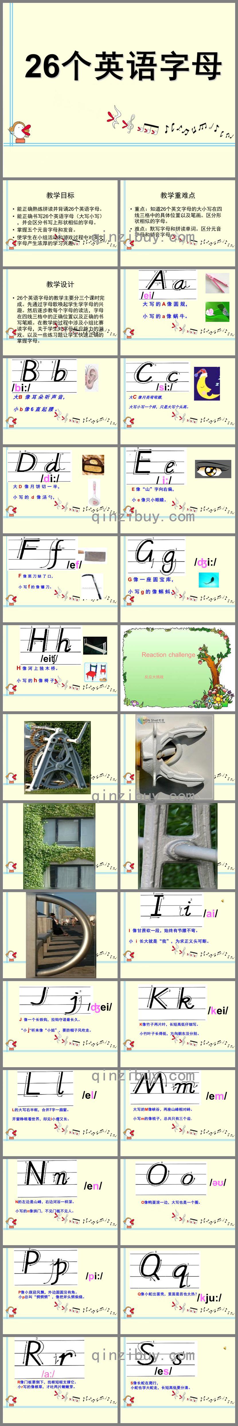 幼儿园英语26个英语字母PPT课件