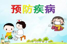 幼儿园儿歌预防疾病PPT课件配音音乐
