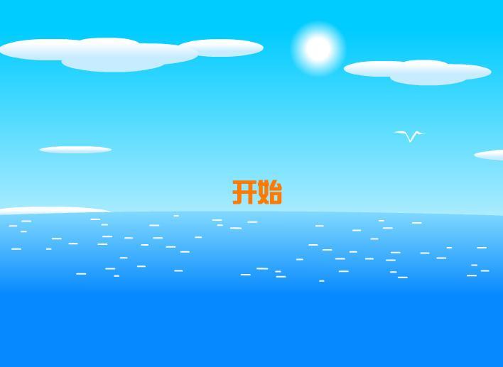 幼儿拼音复韵母ie的FLASH课件动画