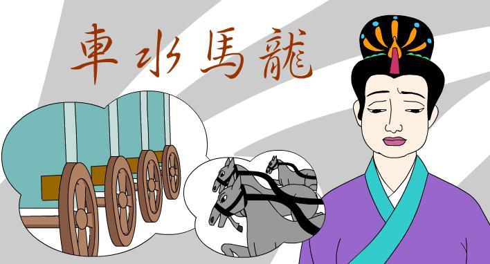 幼儿园车水马龙FLASH课件动画