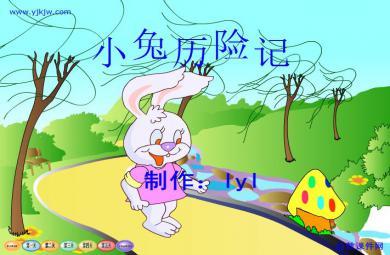 幼儿园数学小兔历险记FLASH课件动画