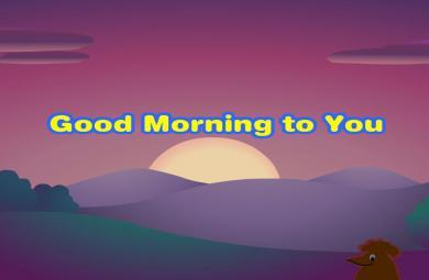 幼儿园英语早上好FLASH课件动画