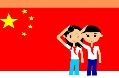 幼儿园中国少年先锋队队歌FLASH课件动画