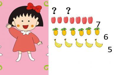 幼儿园数学蔬菜乐园PPT课件
