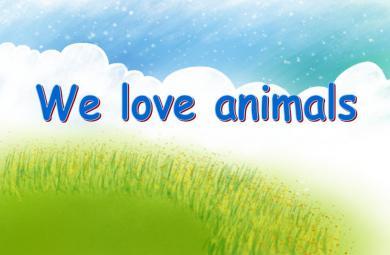 少儿英语We love animals PPT课件