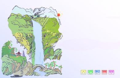 幼儿园古诗望庐山瀑布FLASH课件动画