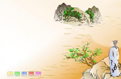 幼儿园古诗浪淘沙FLASH课件动画