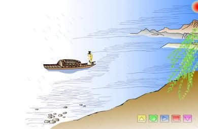 幼儿园古诗竹枝词FLASH课件动画