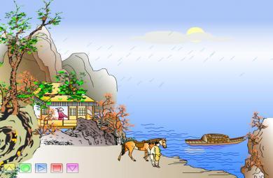 幼儿园古诗六月二十七日望湖楼醉书FLASH课件动画