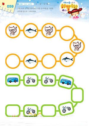 幼儿园大班数学教案:简单规律—幼儿园大班教案