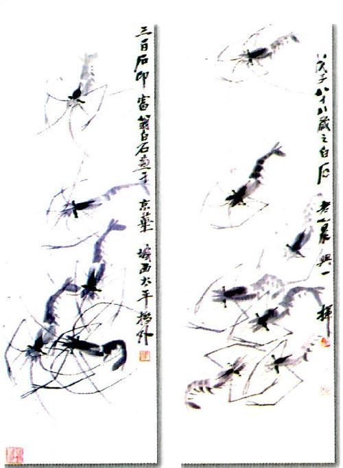 大班中国画教案:墨虾—幼儿园大班教案