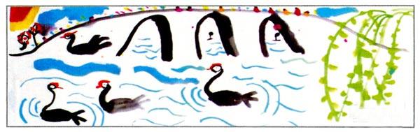 大班画画教案设计:咏鹅—幼儿园大班教案