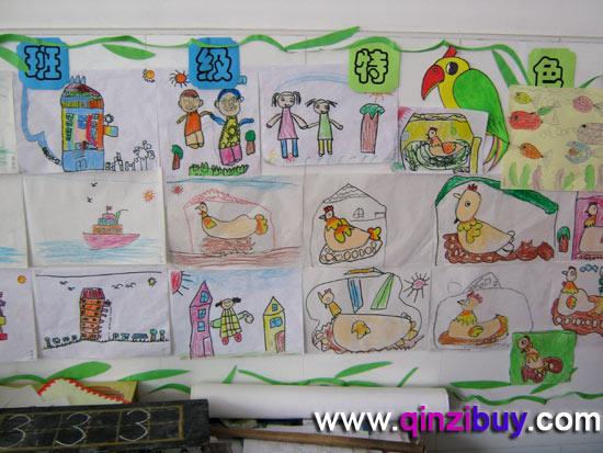幼儿园主题墙:班级特色—幼儿园环境布置图片