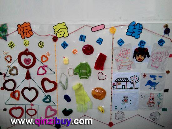 幼儿园主题墙:惊奇一线