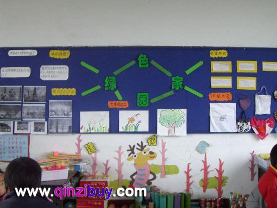 幼儿园主题墙布置图片动物世界_幼儿999