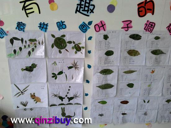 幼儿园主题墙:有趣的叶子1—幼儿园环境布置图片