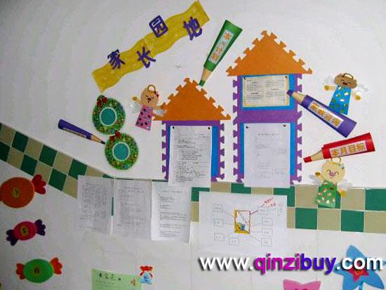幼儿园家园栏布置:家长园地2—幼儿园环境布置图片