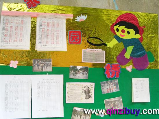 幼儿园家园共育栏设计_幼儿园家园共育栏设计画法