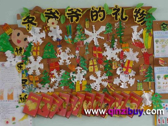 幼儿园冬天环境布置:冬爷爷的礼物2—幼儿园环境布置