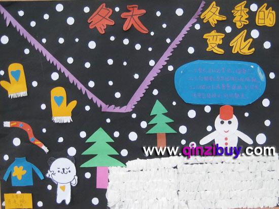 幼儿园冬天主题墙布置:冬季的变化—幼儿园环境布置