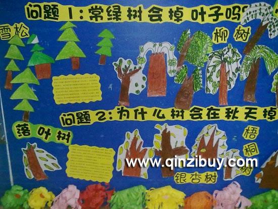 幼儿园秋天环境布置:秋天的树叶—幼儿园环境布置