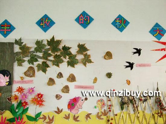 幼儿园秋天主题墙布置:丰收的秋天