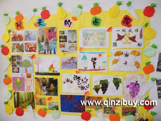 秋天主题墙布置:秋天的画报; 幼儿园环境布置图片;;