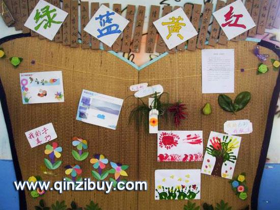 幼儿园主题墙布置:红黄蓝绿—幼儿园环境布置图片
