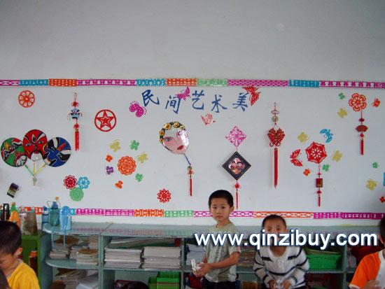 幼儿园主题墙布置图片:民间艺术美