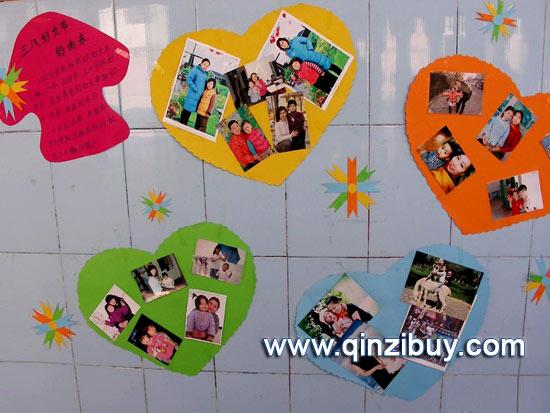 三八妇女节音乐_主题墙布置图片:三八节—