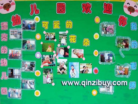 幼儿园照片墙布置:幼儿园欢迎;