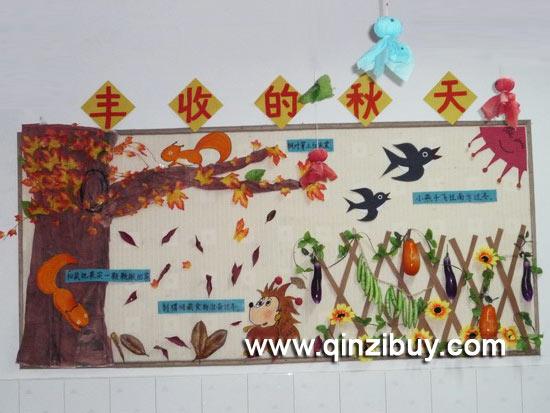 幼儿园环境布置:丰收的秋天
