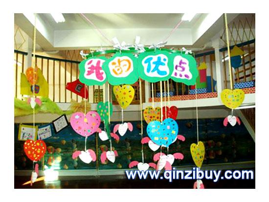 幼儿园吊饰:我的优点—幼儿园环境布置图片