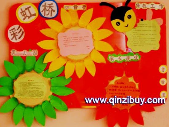 家园栏布置图片:彩虹桥—幼儿园环境布置图片