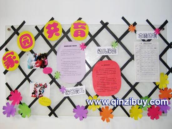 家园栏布置图片:家园共育8—幼儿园环境布置图片
