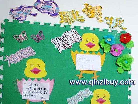 家园栏布置图片:家园联系栏—幼儿园环境布置图片