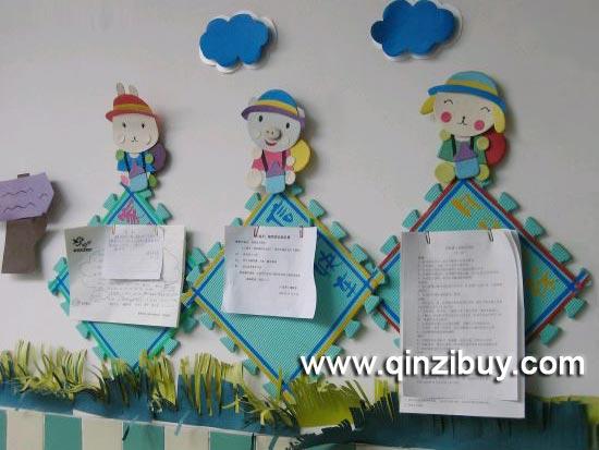 幼儿园环境布置:家园栏6