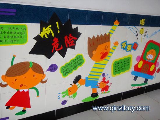 园的安全案例_幼儿园主题墙:安全—