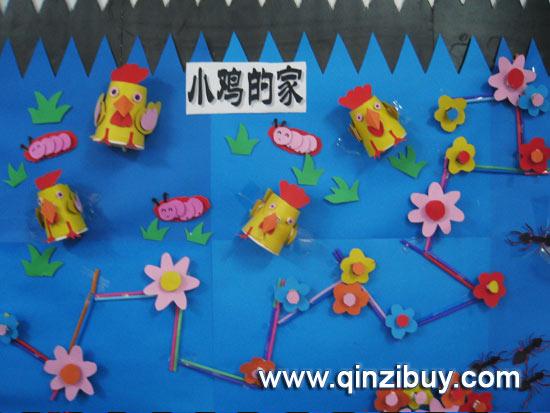 幼儿园主题墙:小鸡的家
