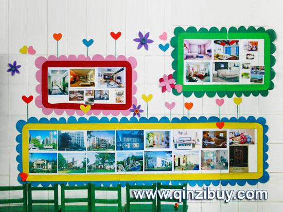幼儿园主题墙 我们的家园