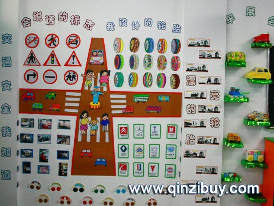 幼儿园主题墙:交通安全我知道—幼儿园环境布置图片