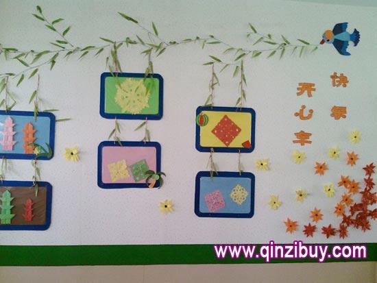 幼儿园主题墙:快乐开心车 幼儿园环境布置图片