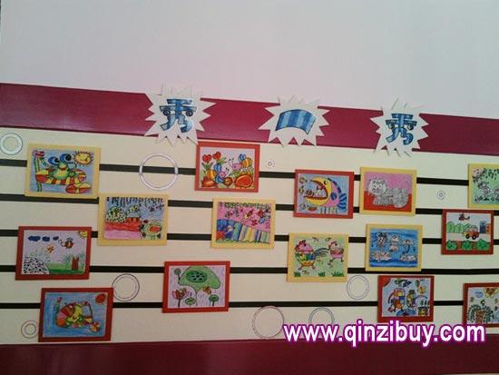 园的安全案例_幼儿园主题墙环境布置:秀一秀—