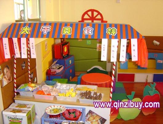 区角环境:美食区—幼儿园环境布置图片
