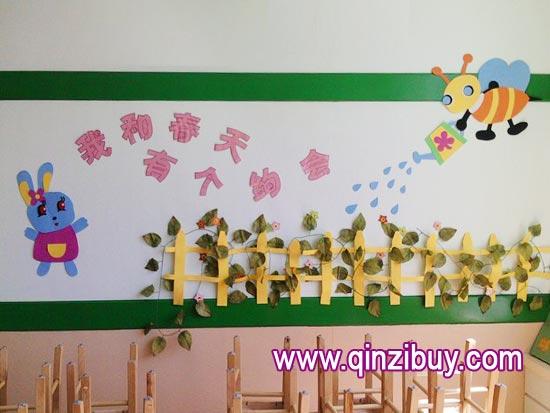 幼儿园主题墙布置:春天约会
