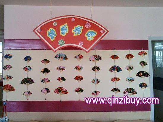 幼儿园主题墙布置:各种扇子