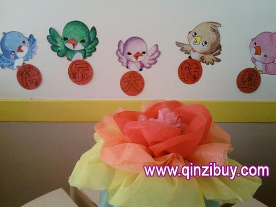 幼儿园主题墙布置:快乐大转盘—幼儿园环境布置图片
