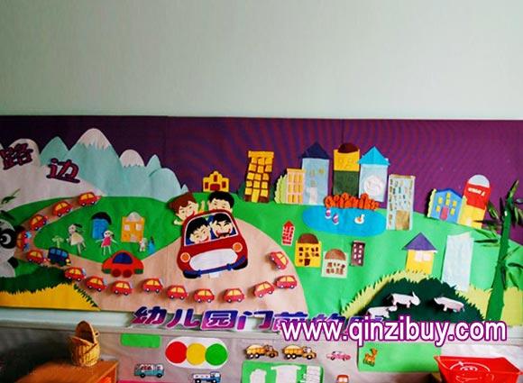 幼儿园墙面布置:幼儿园的路—幼儿园环境布置图片