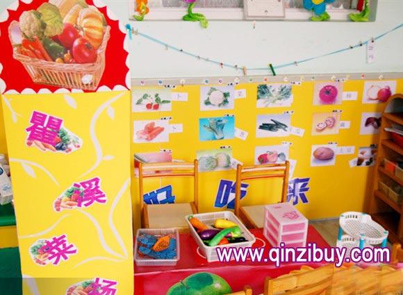 幼儿园区角环境布置:小小菜场
