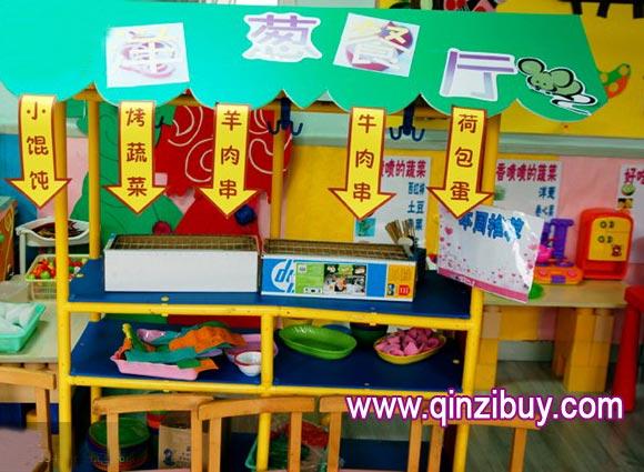 幼儿园区角布置:羊葱餐厅